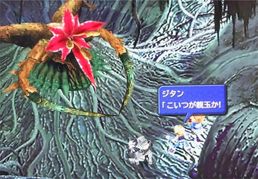 f:id:akirapuch:20190314110122j:image