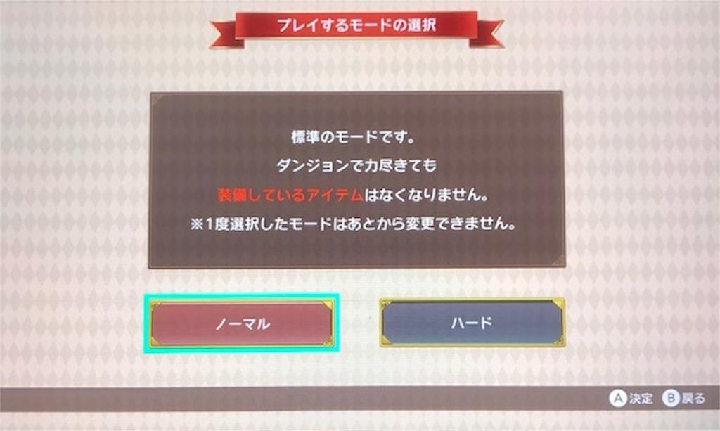 f:id:akirapuch:20190325084129j:image