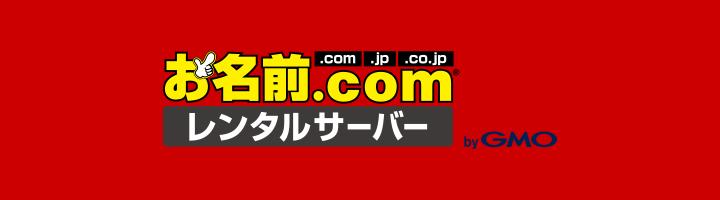 f:id:akirapuch:20190328112737p:plain