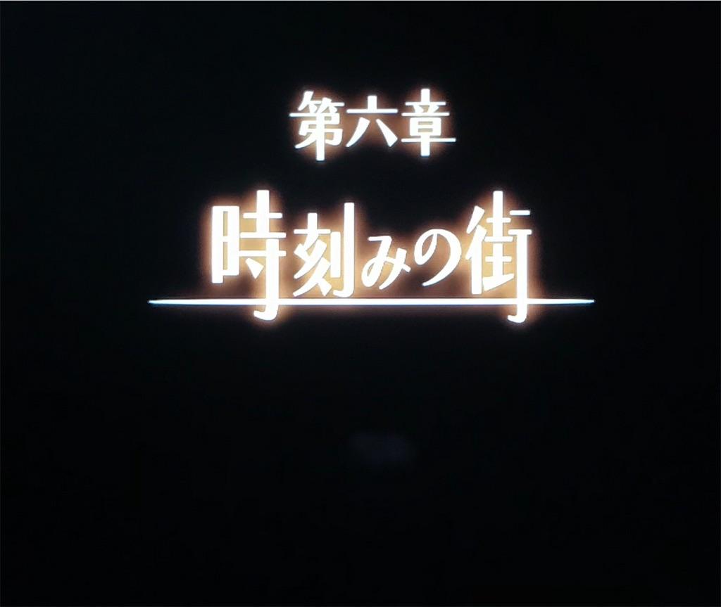 f:id:akirapuch:20190331083104j:image