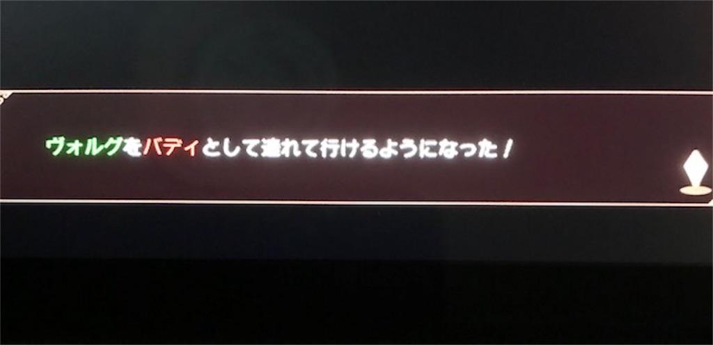 f:id:akirapuch:20190404111108j:image