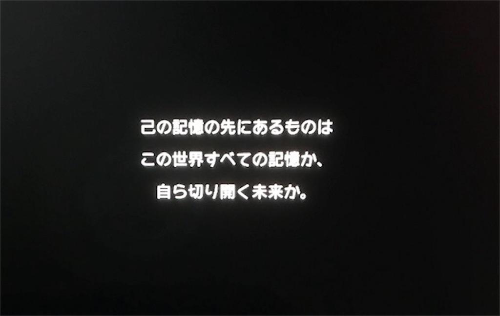 f:id:akirapuch:20190406084700j:image