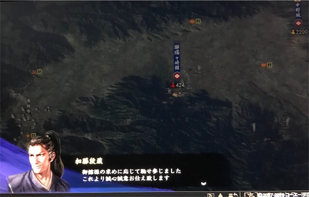 f:id:akirapuch:20190409110625j:image