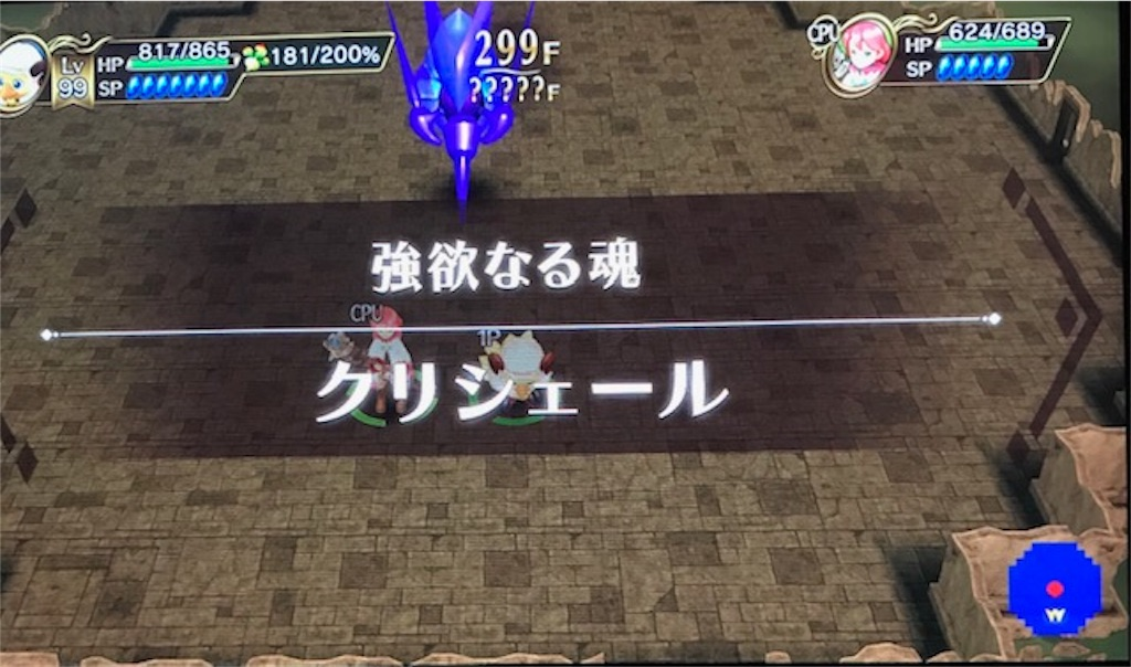f:id:akirapuch:20190415084827j:image