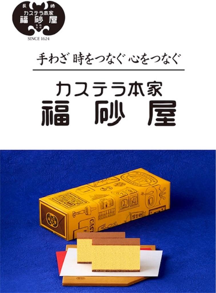 f:id:akirapuch:20190418081856j:image