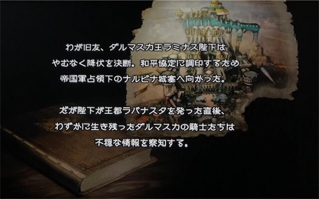 f:id:akirapuch:20190427104622j:image