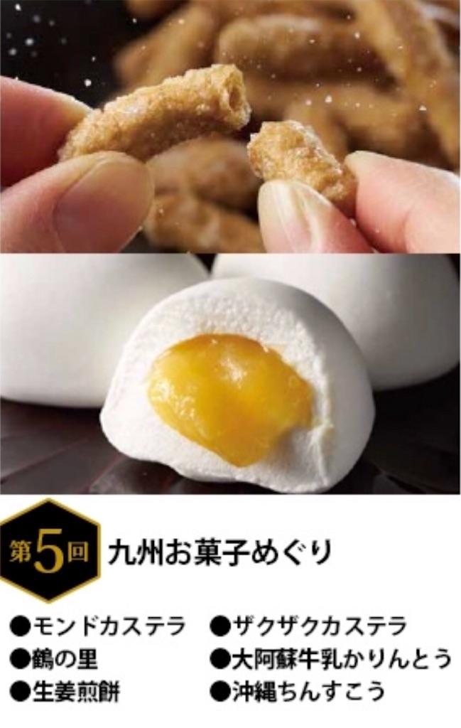 f:id:akirapuch:20190505080122j:image