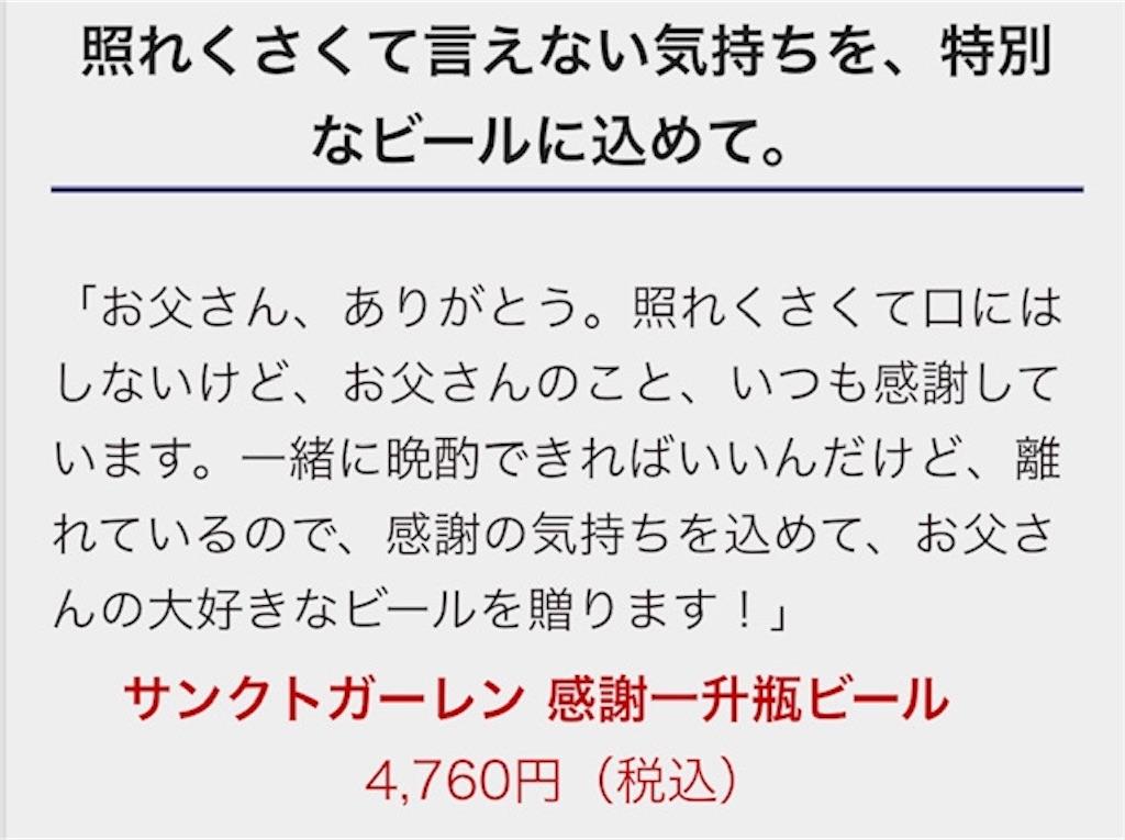 f:id:akirapuch:20190529075823j:image
