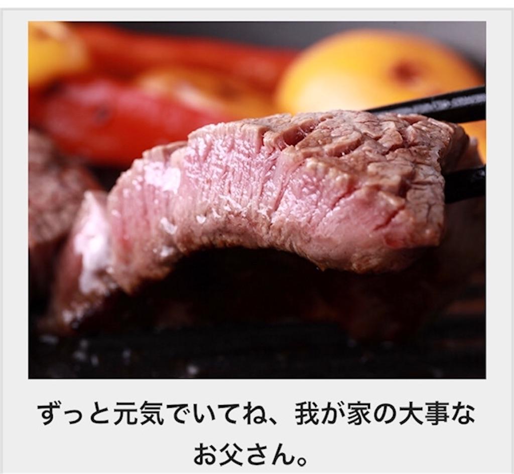 f:id:akirapuch:20190529075900j:image