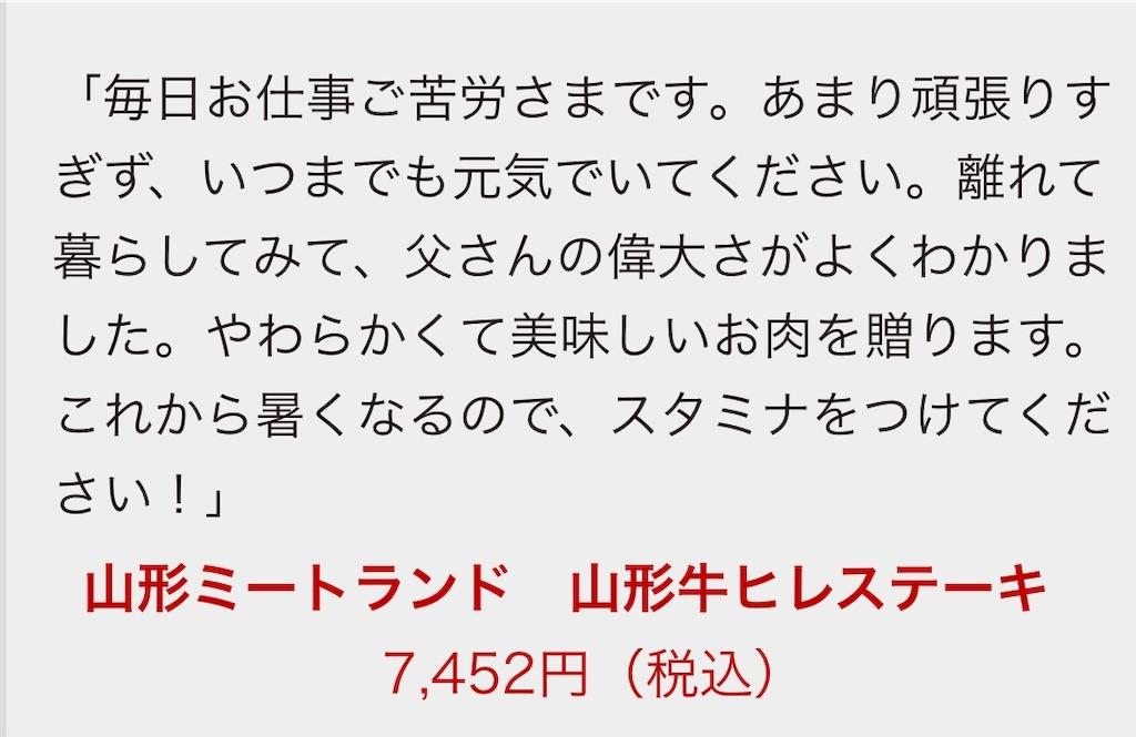 f:id:akirapuch:20190529075904j:image
