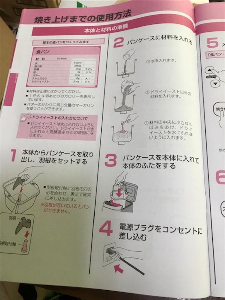 f:id:akirapuch:20190608085223j:image