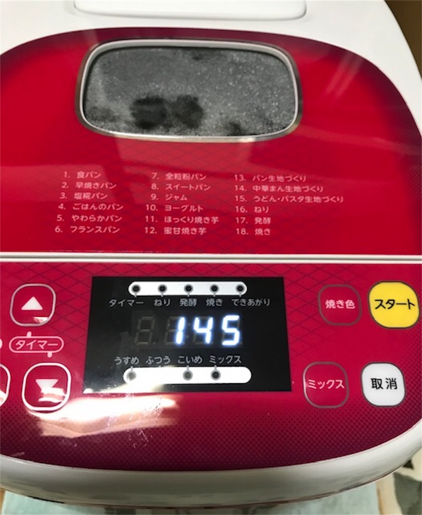 f:id:akirapuch:20190608095150j:image