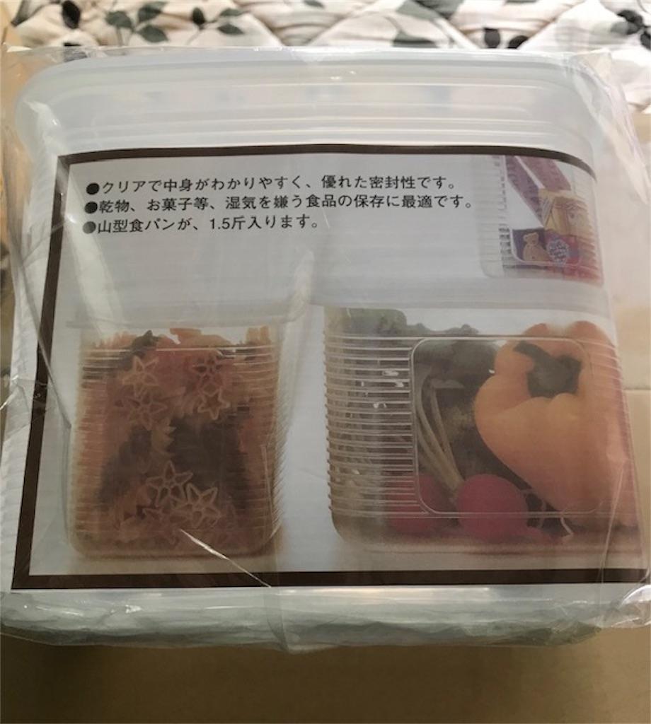 f:id:akirapuch:20190608100953j:image
