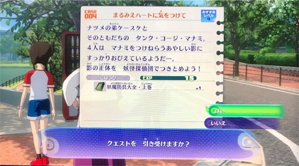 f:id:akirapuch:20190622111259j:image
