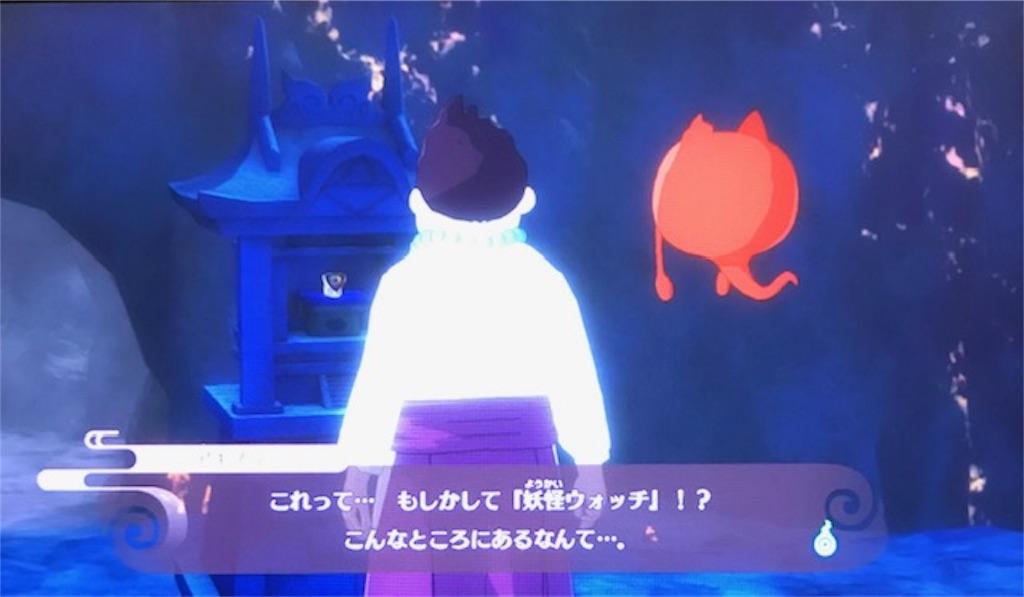 f:id:akirapuch:20190624091034j:image