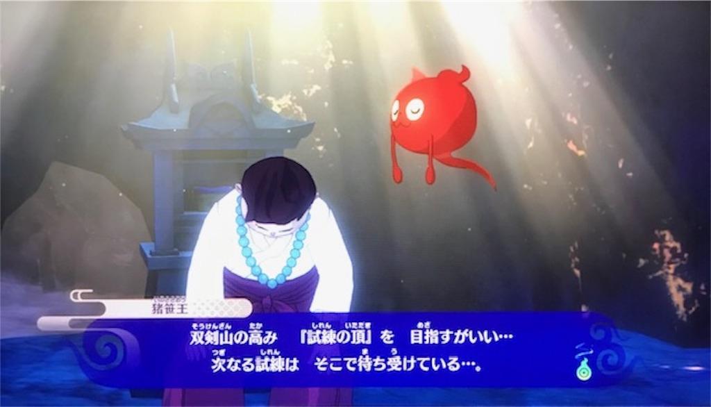 f:id:akirapuch:20190624091610j:image
