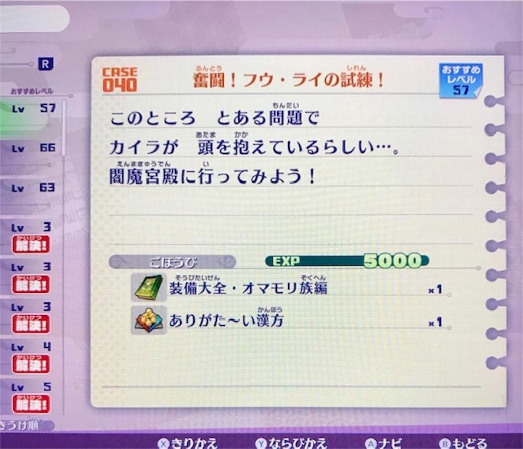 f:id:akirapuch:20190708100748j:image