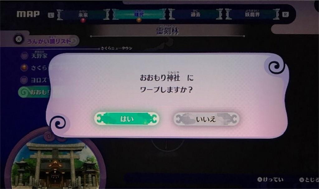 f:id:akirapuch:20190722100510j:image