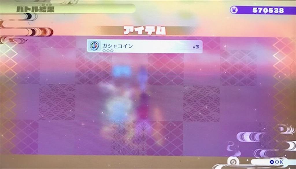 f:id:akirapuch:20190724083718j:image