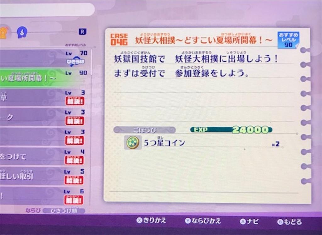 f:id:akirapuch:20190810084318j:image