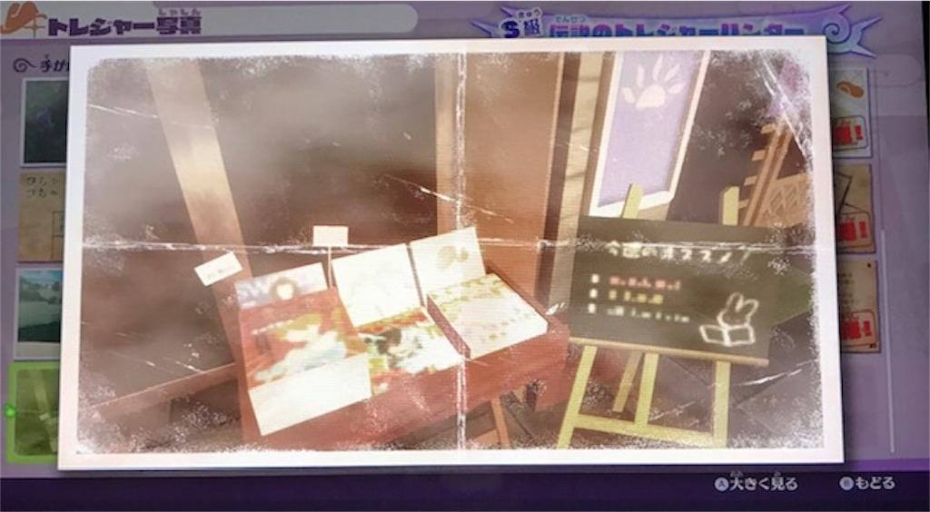 f:id:akirapuch:20190810115901j:image