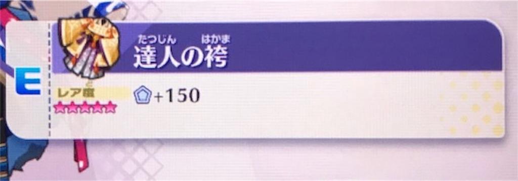 f:id:akirapuch:20190810121236j:image