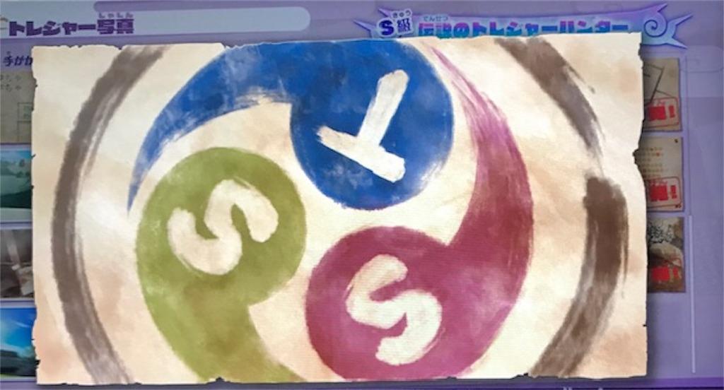 f:id:akirapuch:20190817120731j:image
