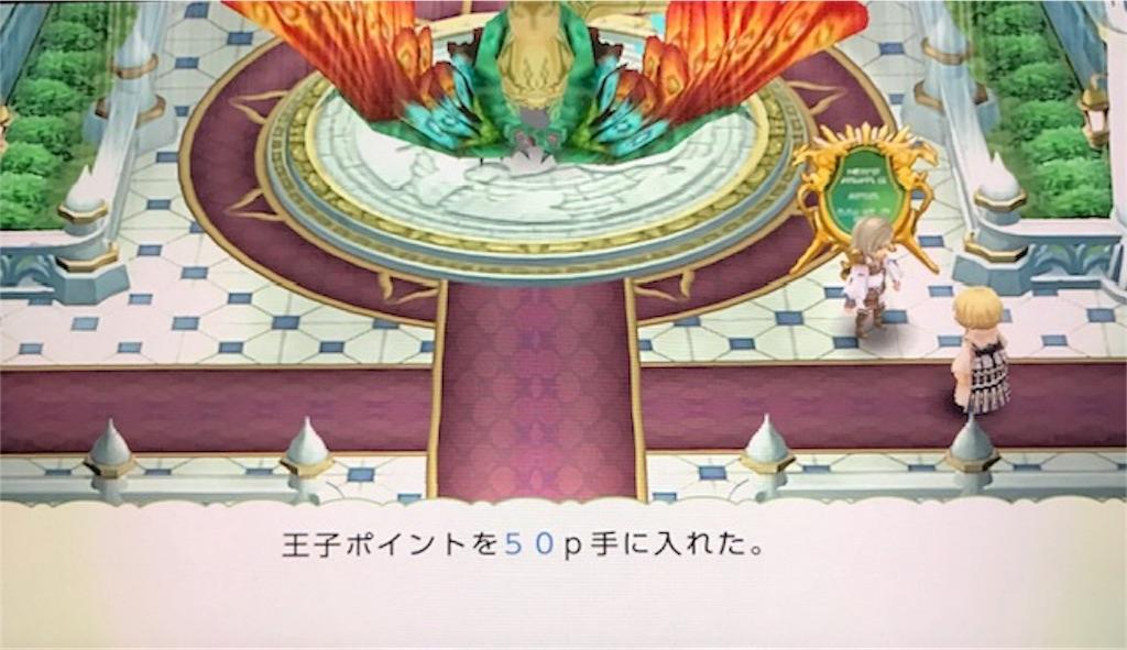 f:id:akirapuch:20190901084346j:image