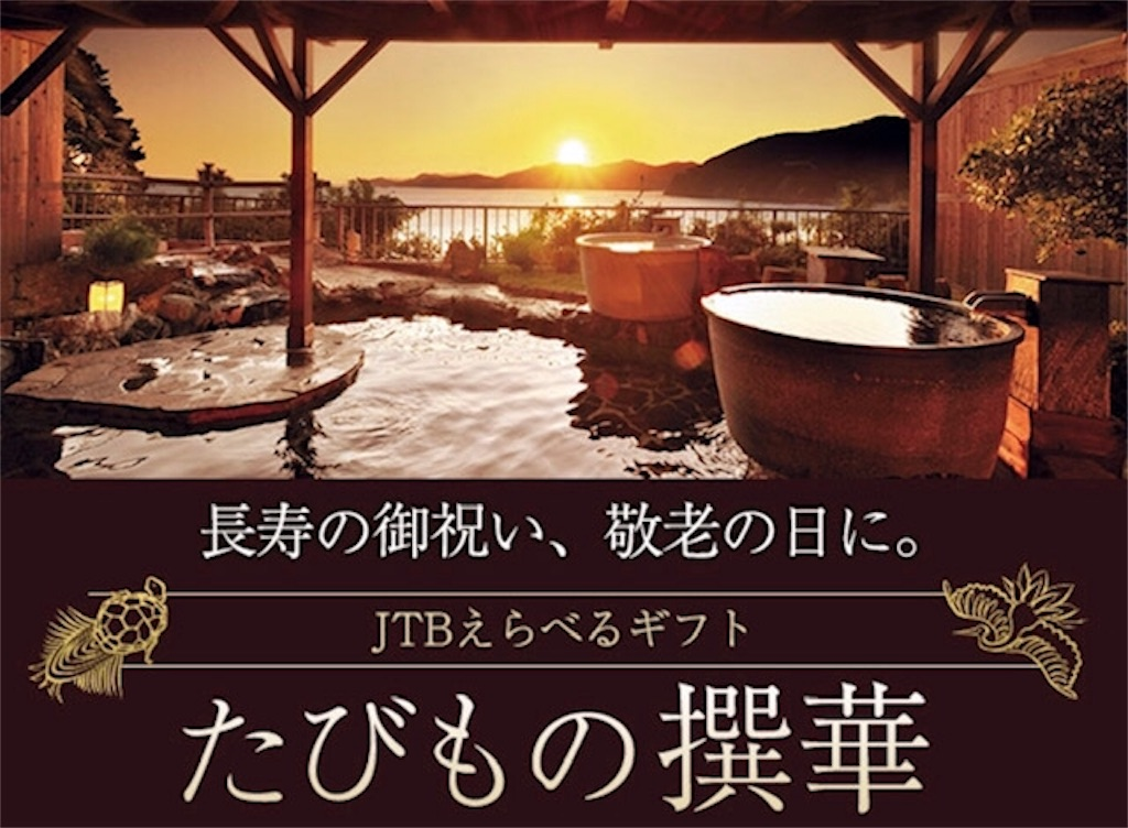 f:id:akirapuch:20190901095019j:image