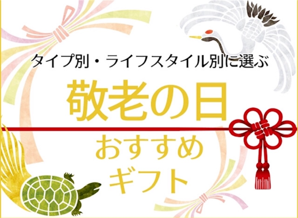 f:id:akirapuch:20190901095218j:image