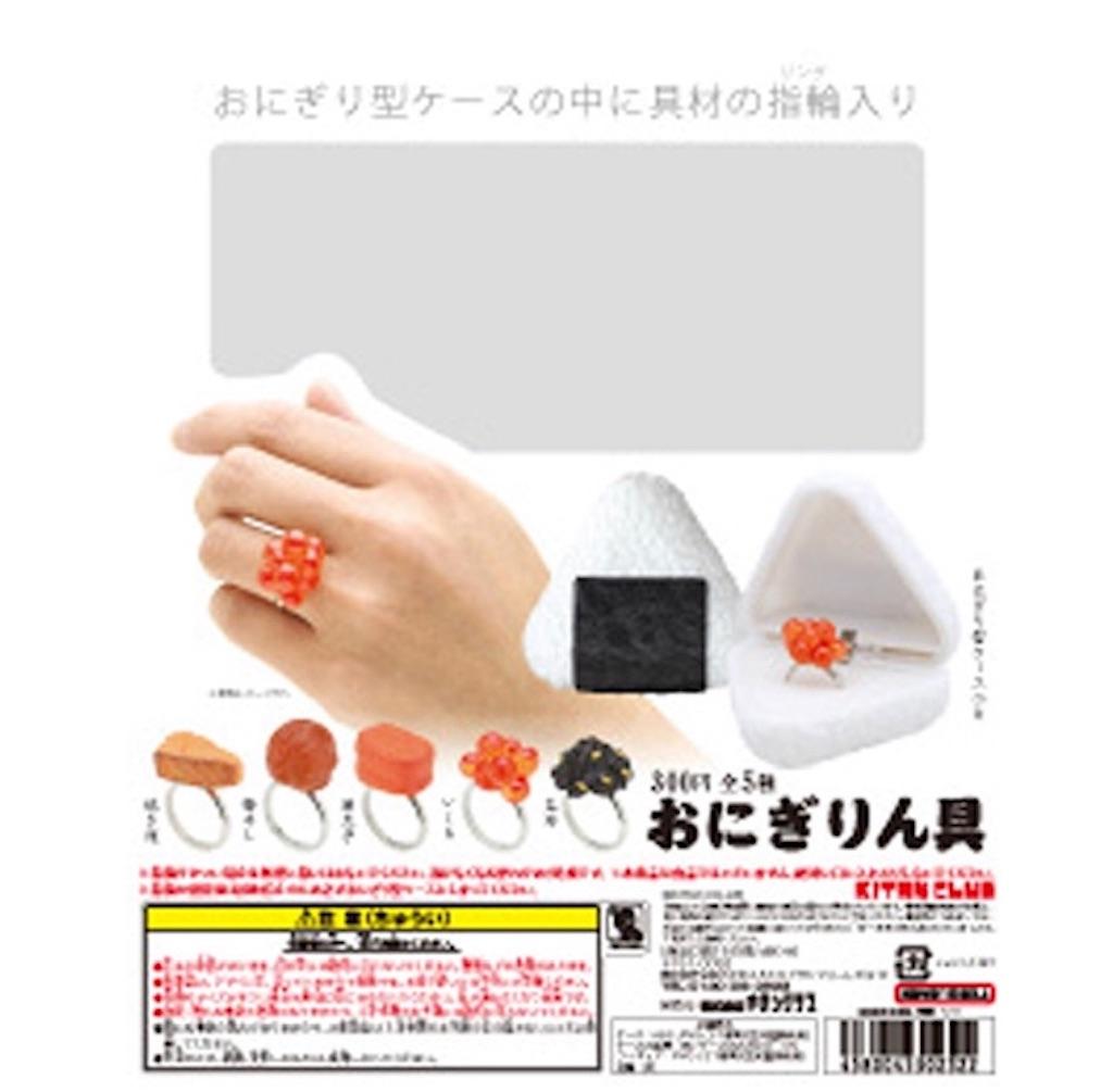 f:id:akirapuch:20190923075515j:image