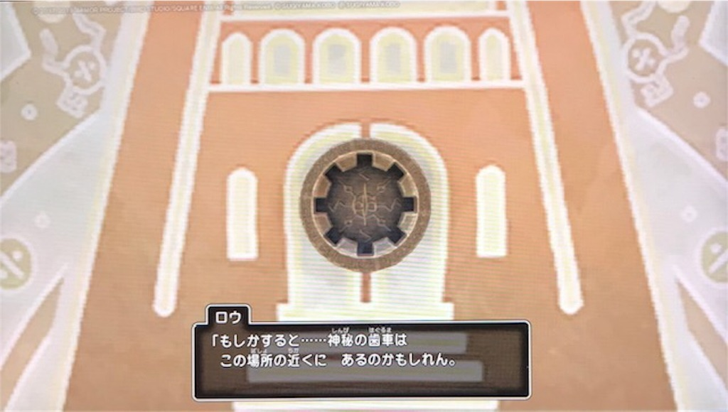 f:id:akirapuch:20191020114713j:image