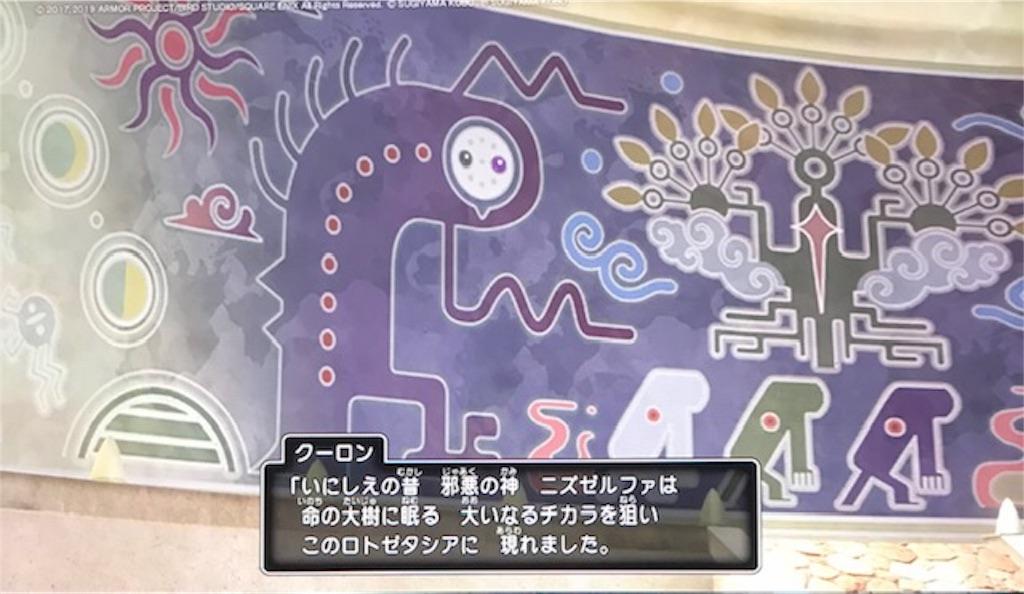 f:id:akirapuch:20191024114334j:image