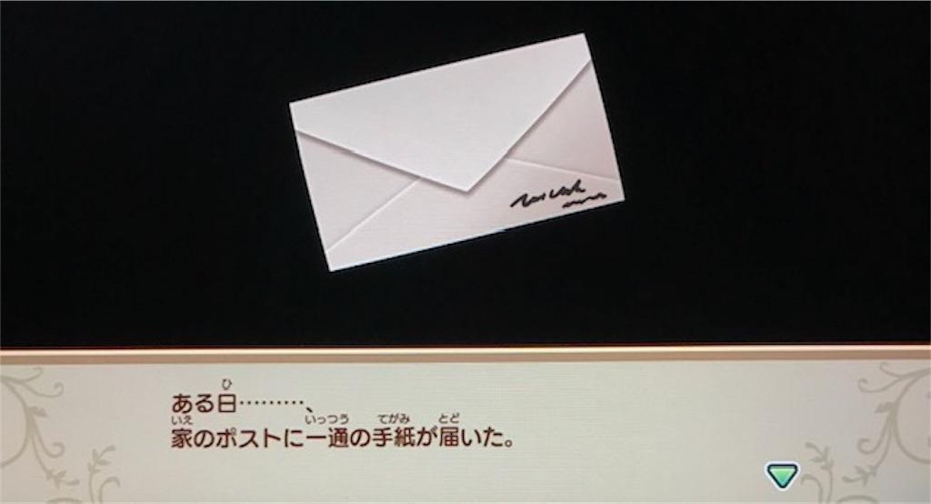 f:id:akirapuch:20191030113707j:image