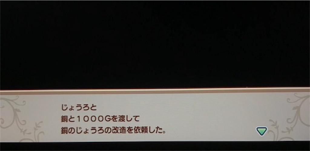 f:id:akirapuch:20191109101957j:image