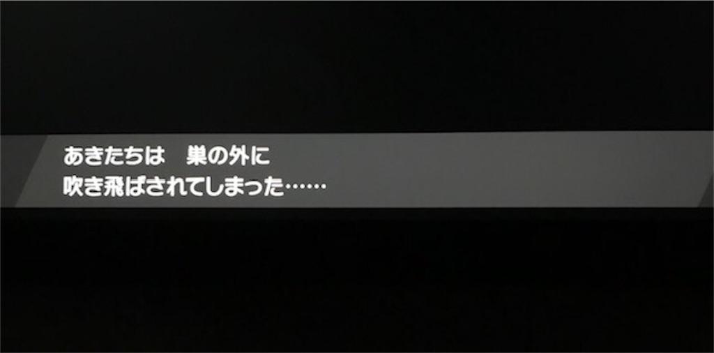 f:id:akirapuch:20191207083300j:image