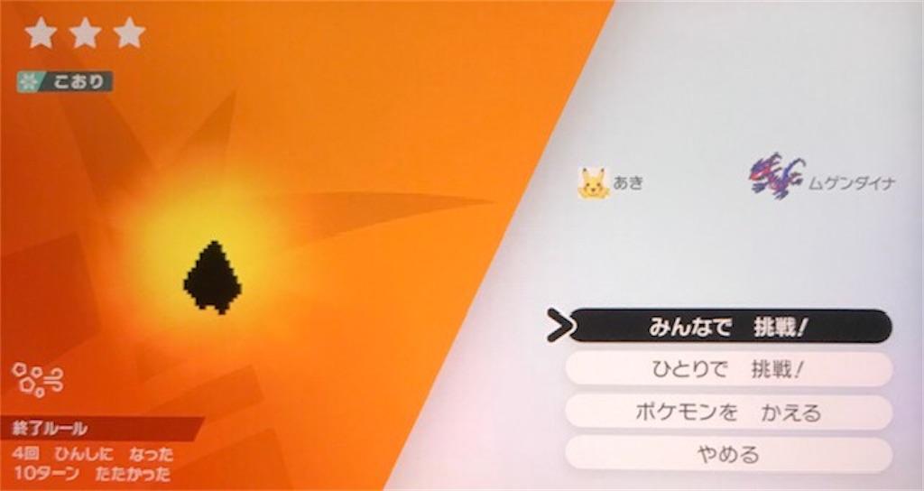 f:id:akirapuch:20191208083134j:image