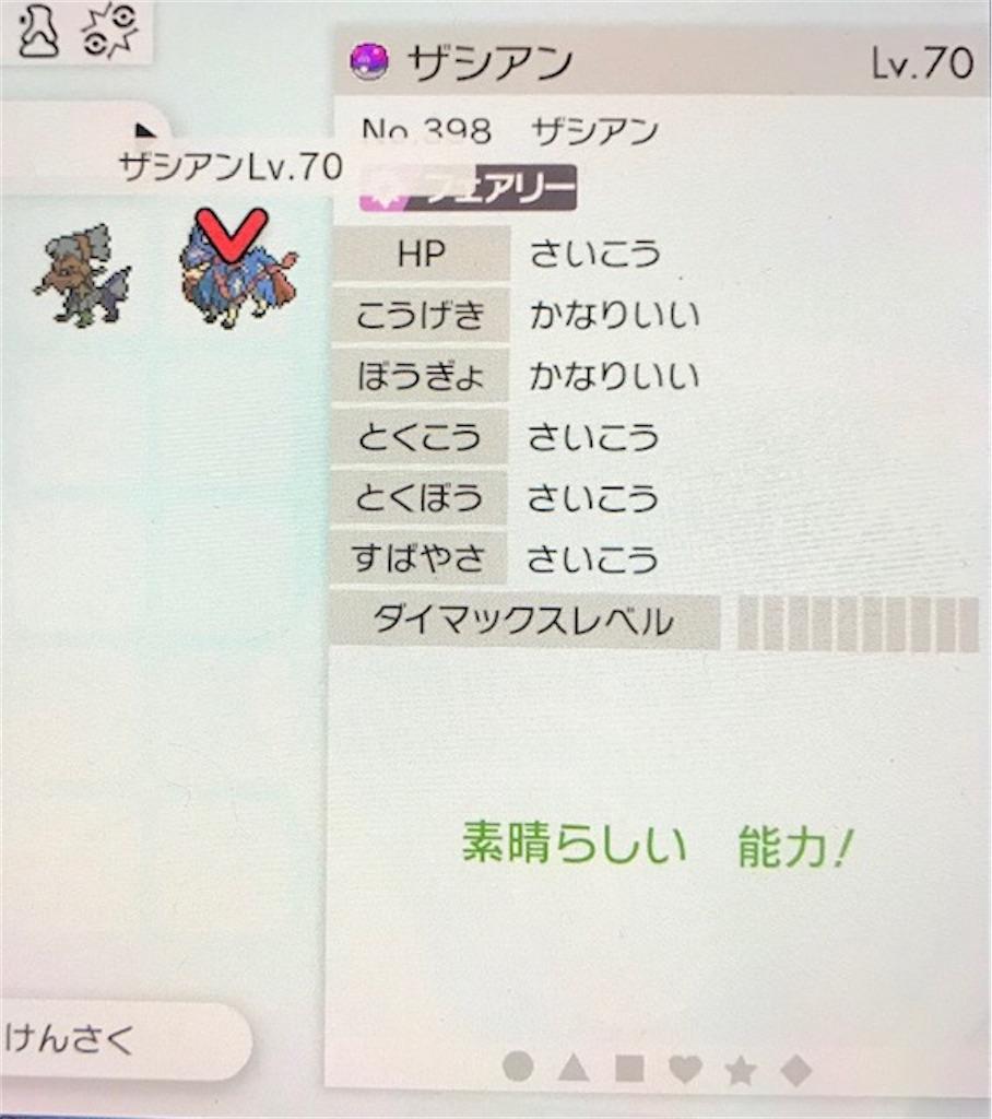 f:id:akirapuch:20191214095244j:image