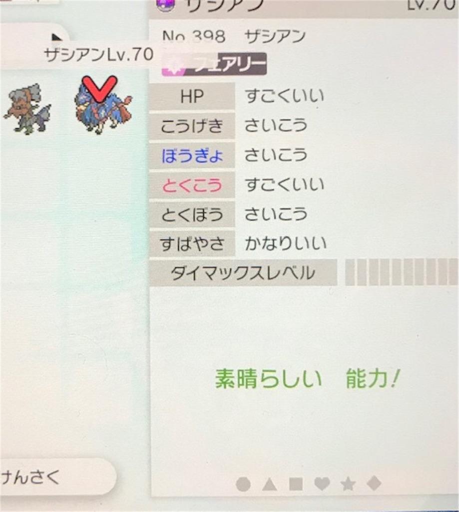 f:id:akirapuch:20191214095318j:image