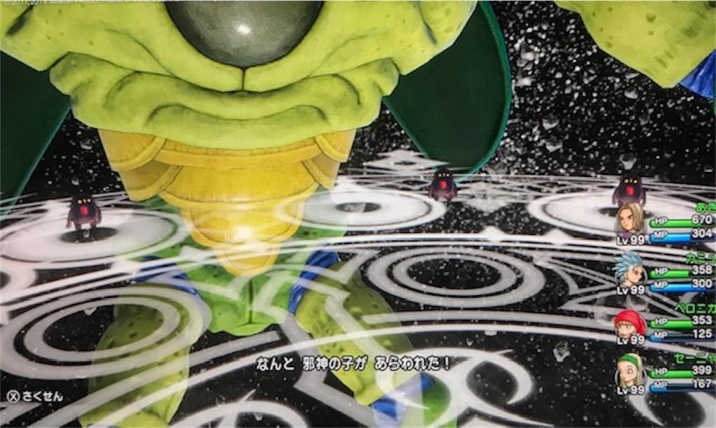 f:id:akirapuch:20191216113053j:image