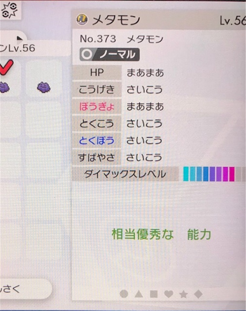 f:id:akirapuch:20191223085306j:image