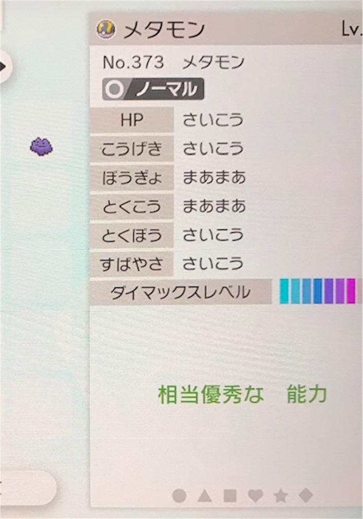 f:id:akirapuch:20191223085312j:image