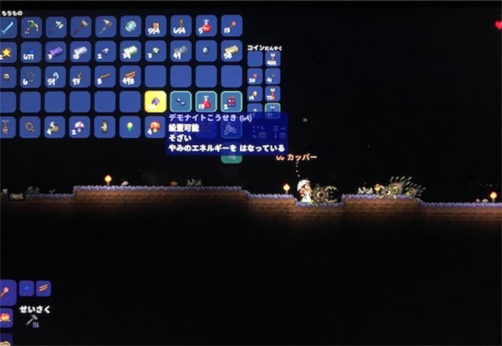 f:id:akirapuch:20191231105843j:image