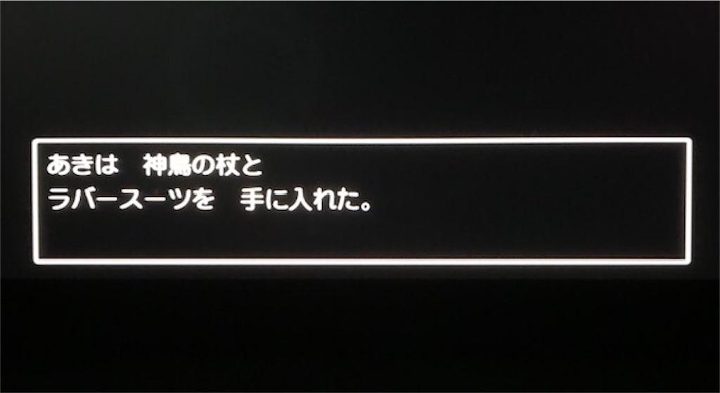 f:id:akirapuch:20200106091259j:image