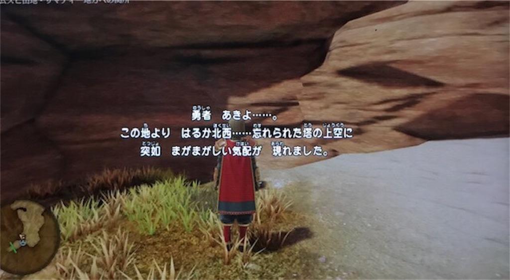 f:id:akirapuch:20200107093256j:image