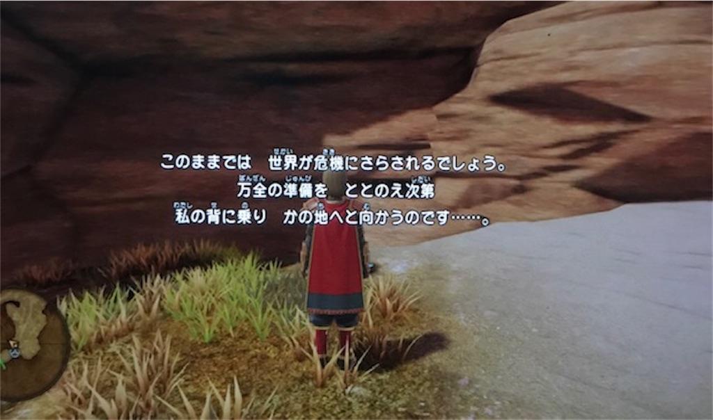 f:id:akirapuch:20200107093707j:image