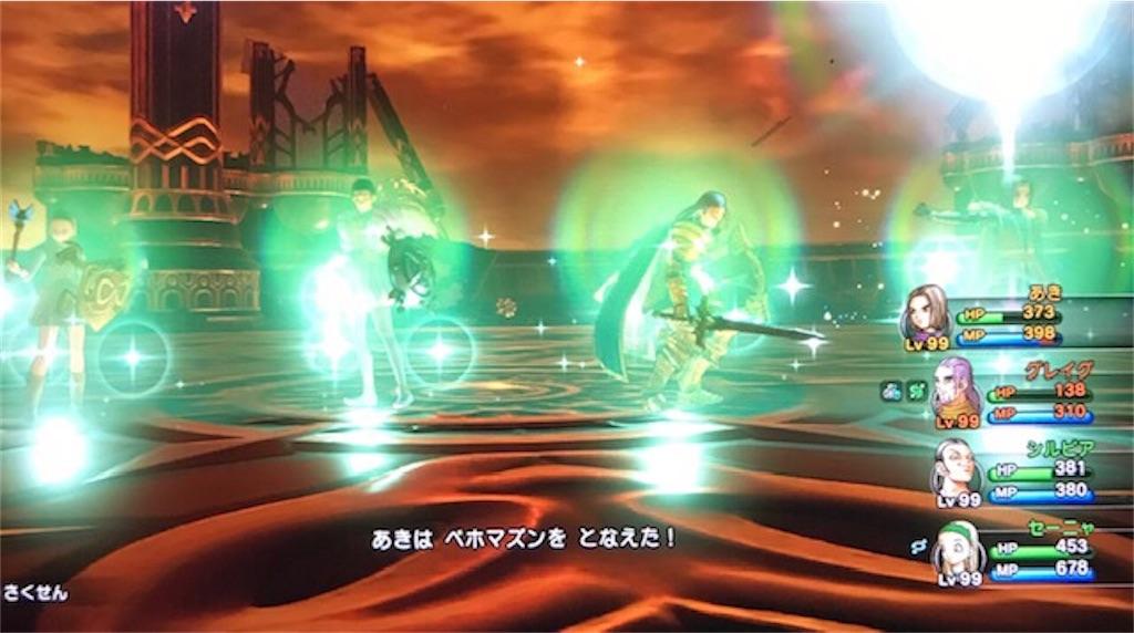 f:id:akirapuch:20200107095914j:image