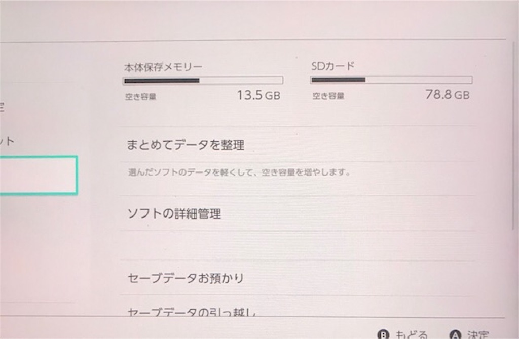f:id:akirapuch:20200114091339j:image
