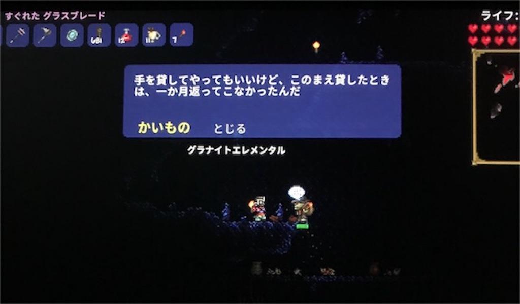 f:id:akirapuch:20200120100943j:image
