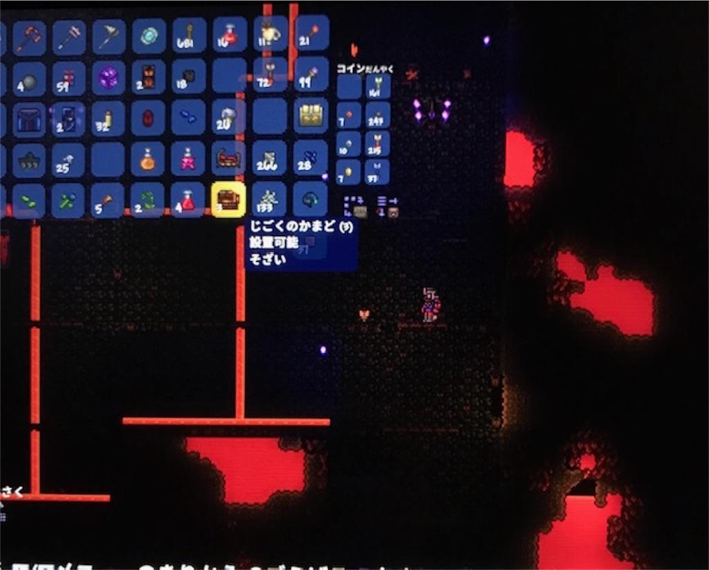 f:id:akirapuch:20200120103037j:image